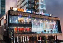Bu Hafta Trump Alışveriş Merkezi'ni Kioskluyoruz