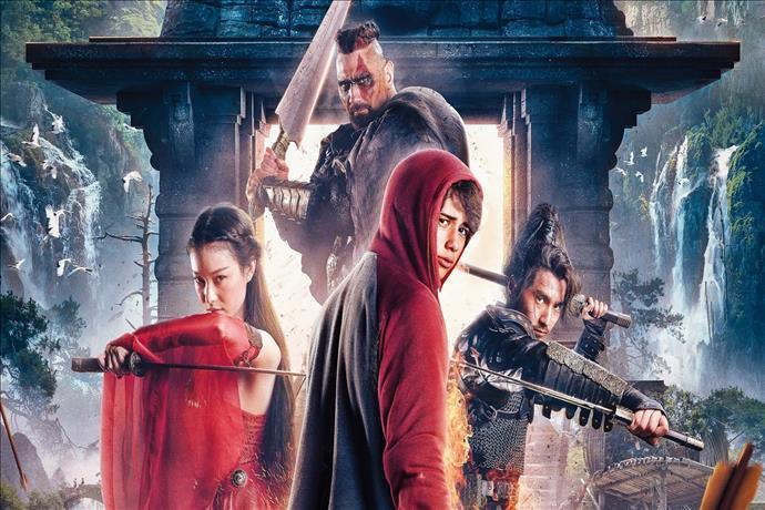 Gizemli Geçit (The Warrior Gate) Filminin Konusu Nedir?