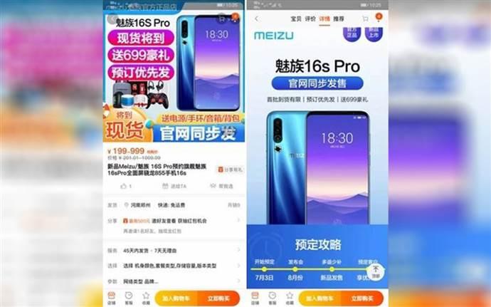 3 Arka Kameralı Meizu 16s Pro'nun Çin'de ön siparişe çıktı
