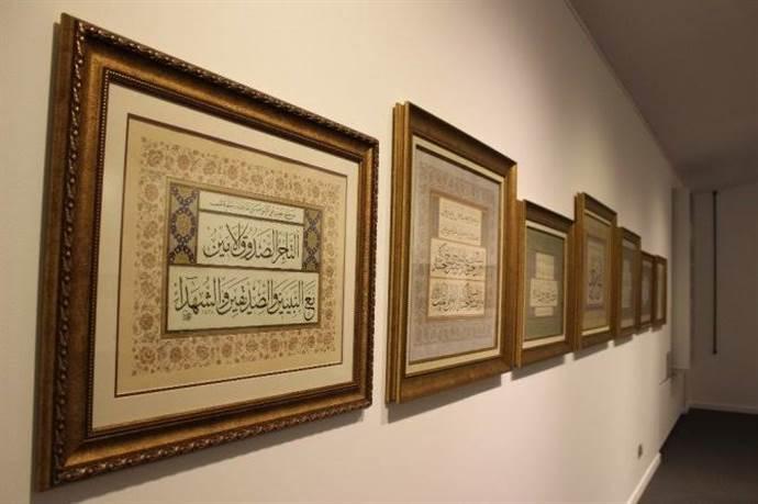 Yıldız Holding Çamlıca Seminer ve Sergi Salonunda 40 Hadis sergisi