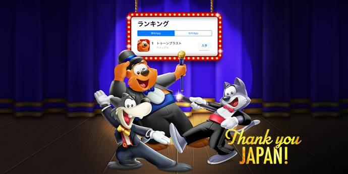 Toon Blast oyunu Japonya'da yoğun ilgi gördü