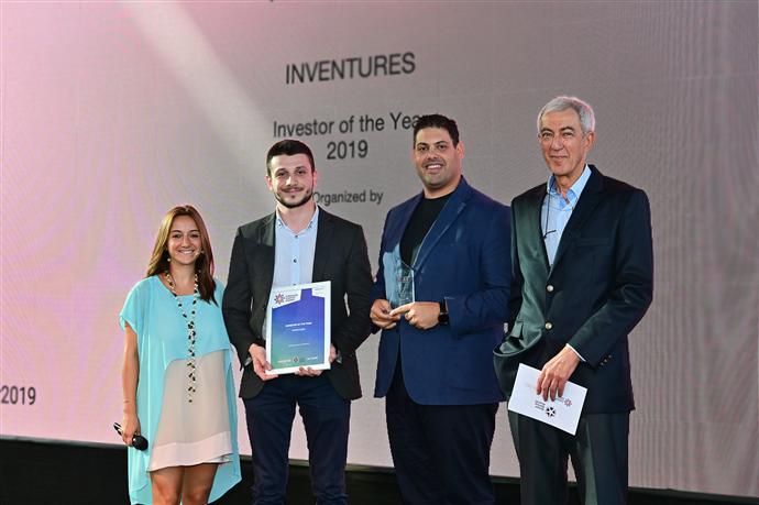 EuroAsian Startup Awards'da yılın yatırımcısı Inveon seçildi