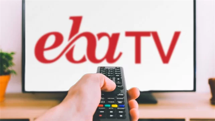 TRT EBA TV frekans ayarları