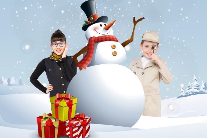 KidzMondo'dan çocuklara yeni yıl hediyesi!