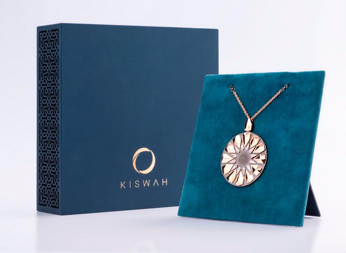 Kiswah Jewellery, yeni mağazasını İstanbul Havalimanı'nda açtı