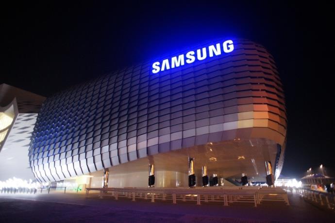 Samsung'un Türkiye kararı! Google ve Rekabet Kurumu hakkında açıklama!