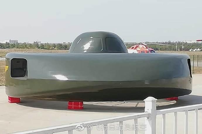 Çin'in UFO benzeri helikopteri 2020'de havalanacak