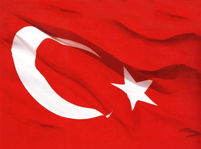 Şişli'de Cumhuriyet Bayramı Şöleni 4 gün sürecek
