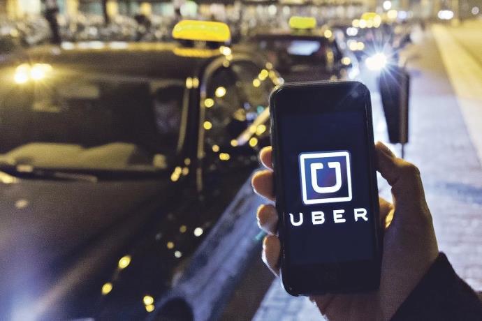Uber'e erişim Türkiye'de tamamen yasaklandı