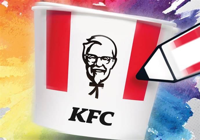 KFC'den ödüllü kova tasarım yarışması
