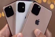 iPhone geri alım programı Türkiye'de başladı!