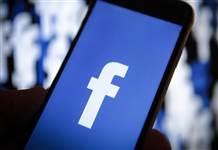 Facebook öğrenci uygulaması yayınladı