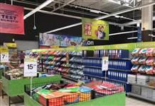 CarrefourSA'dan uygun fiyatlı okul ürünleri sepetleri