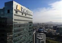 VakıfBank ihtiyaç kredisi faizini tekrar düşürdü