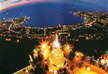 Beyrut, Corporate Stars Keşifler buluşmasına sahne olacak