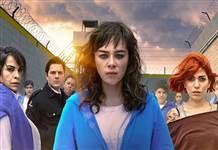 Netflix'e geçen Avlu dizisi ne zaman başlayacak