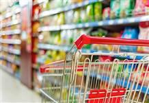Temmuz ayında Perakende satış hacmi  yüzde 1,5 düştü