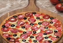 Domino's Pizza'nın yeni pizzası Süperos
